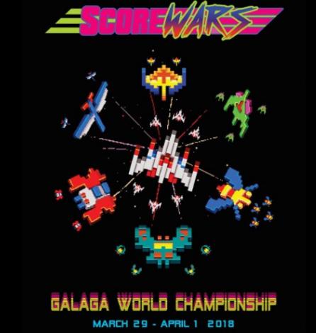 galaga contest