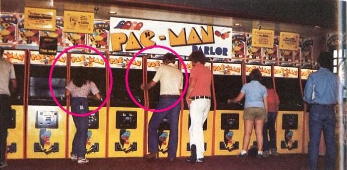 Pacman edit pink